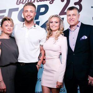 день семьи Егор Крид